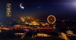 china-vr-theme-park-e1465399523978